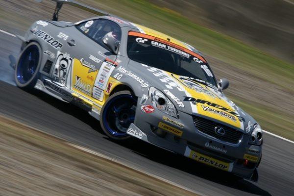 Lexus-SC-Drift