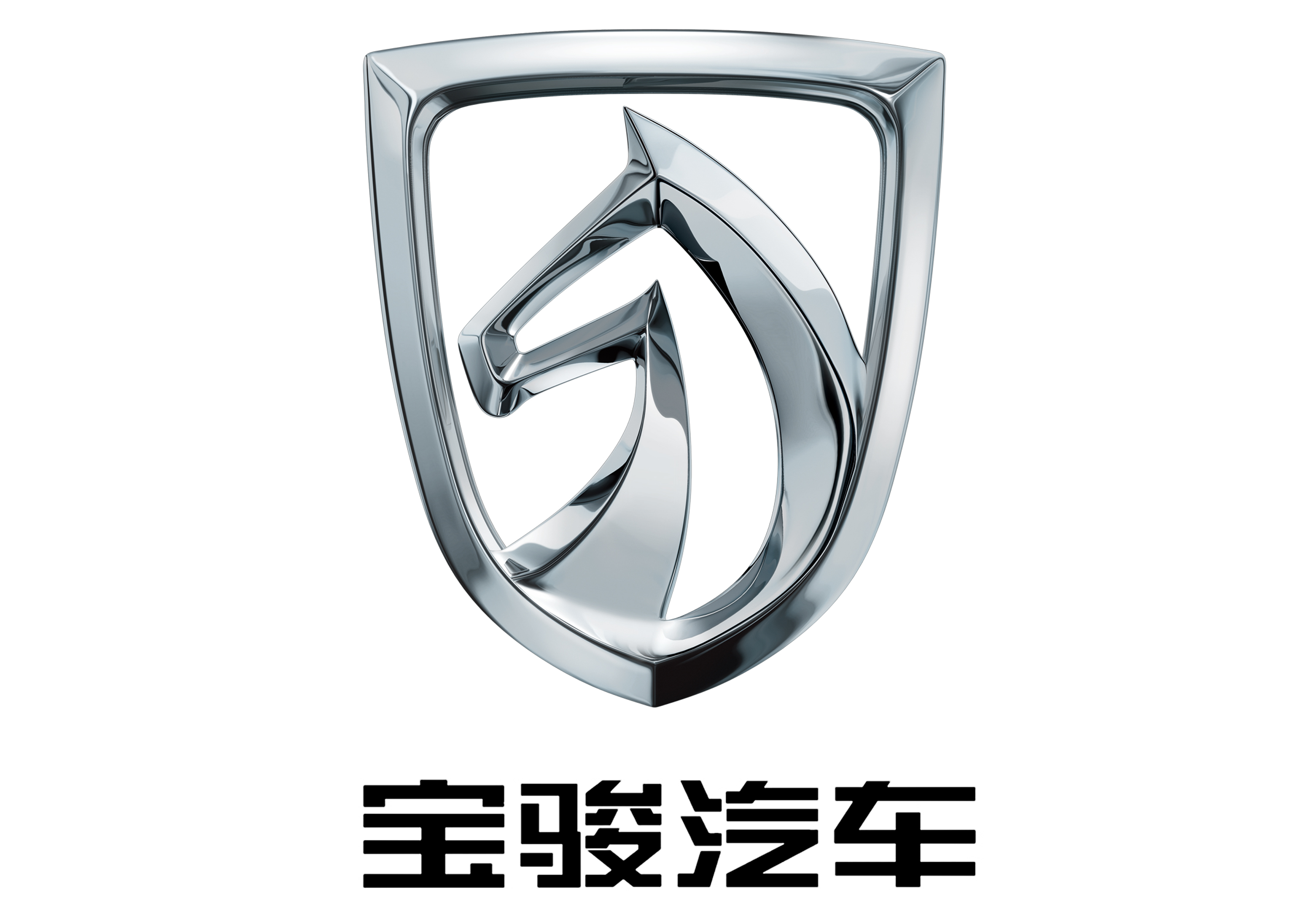 Car Brands And Logos >> Chinese Car Brands | World Cars Brands