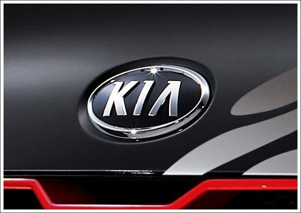 KIA Logo Color