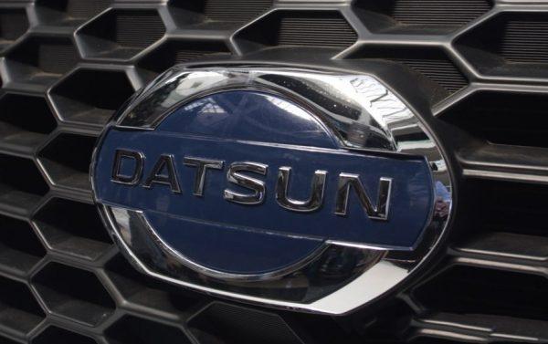 datsun-emblem