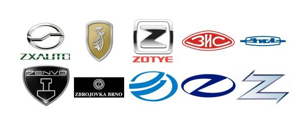 car brands with a z car brands that start with a to z. Black Bedroom Furniture Sets. Home Design Ideas
